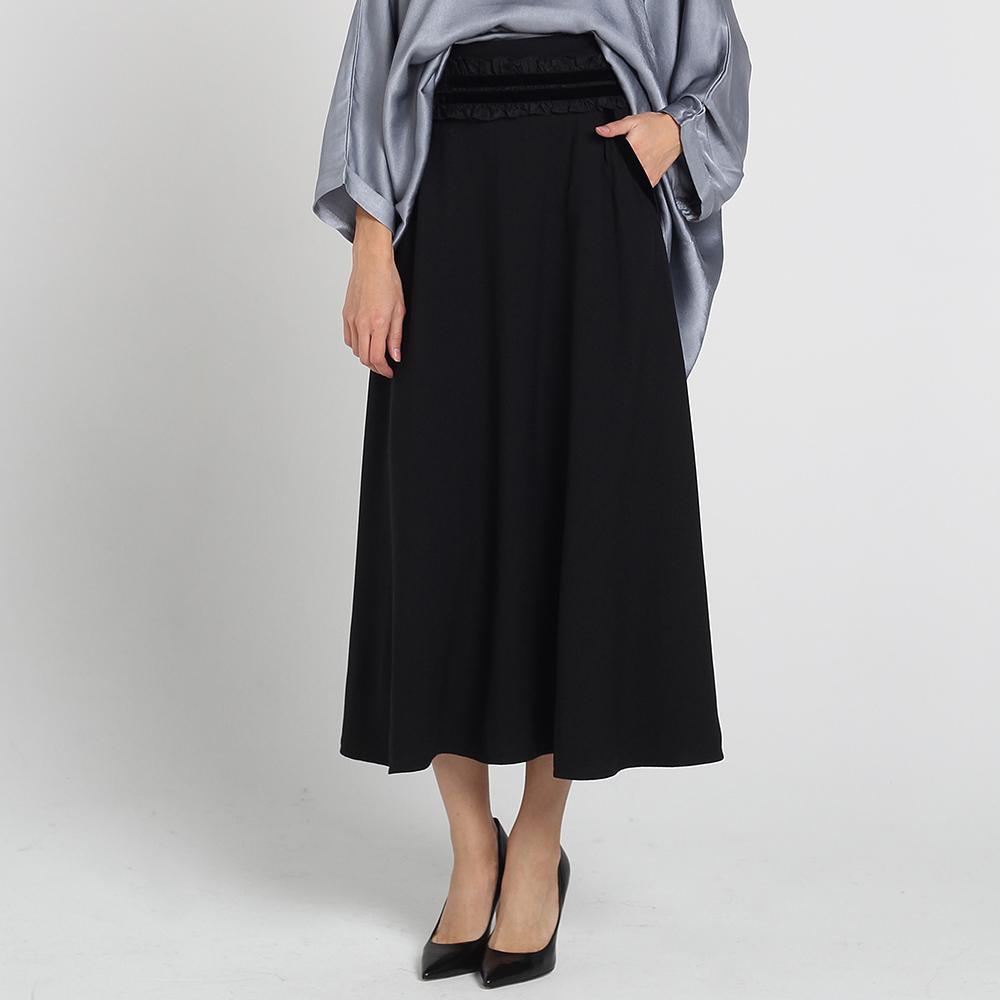 Черная длинная юбка Kristina Mamedova с черным поясом
